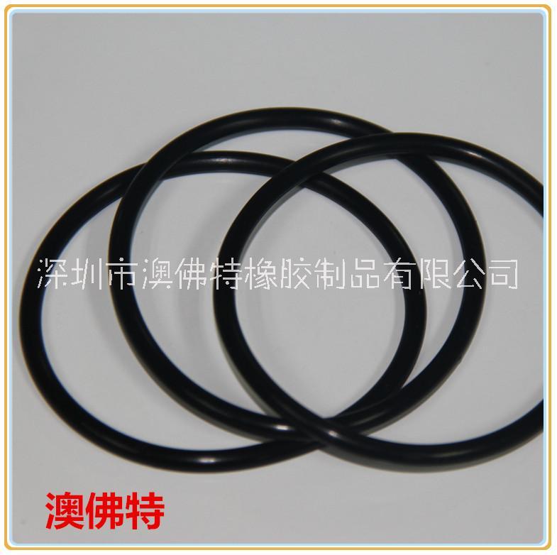 空调接头氯丁橡胶O型密封圈生产厂家