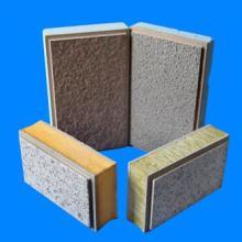 质感漆保温一体板价格_质感漆保温板厂家_保温板