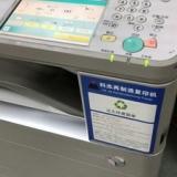 烤瓷相片设备    数码瓷像打印,瓷像设备报价