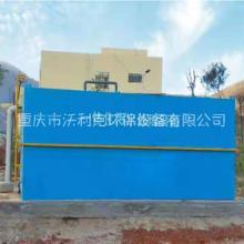 云南MBR一体化污水处理设备批发