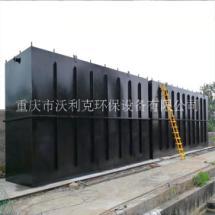 云南一體化地埋式污水處理設備