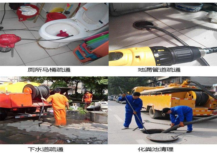 全东莞清理化粪池电话 东莞市清理化粪池服务