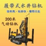 气动水井钻机打井机 钻机厂家 矿山工程施工民用地温钻井设备