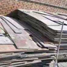 广州佛山地区大量收购家具废木料 佛山大量收购废木板柴批发