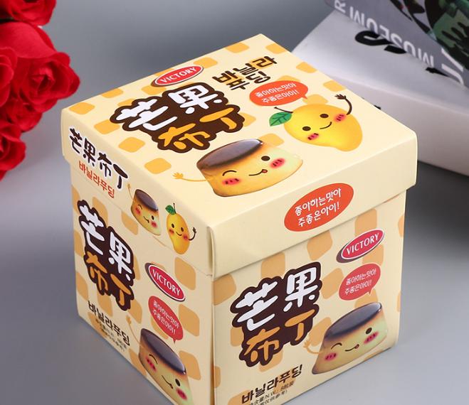糖果包装盒 糖果包装盒定做 折叠果冻盒可定制 精美糖果包装盒