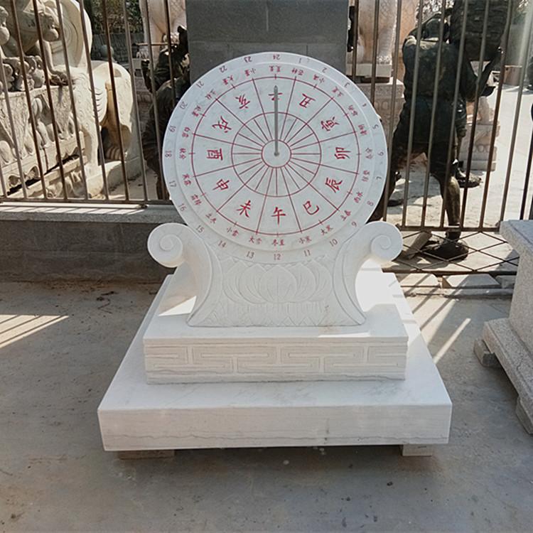 石雕日晷 汉白玉雕塑校园计时器摆件 曲阳厂家直销质量保证