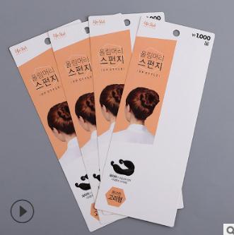 饰品卡纸  厂家设计定做PVC耳环卡耳夹耳线包装卡片 精美饰品卡纸