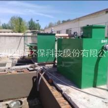 造纸厂工业废水治理公司碧瑞环保批发