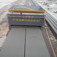 圈地 养殖用水泥围墙设备 围墙板机 立柱机批发