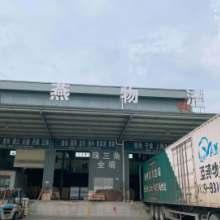 广州至江苏物流公司报价电话   广州至镇江整车零担运输 专业物流运输费用