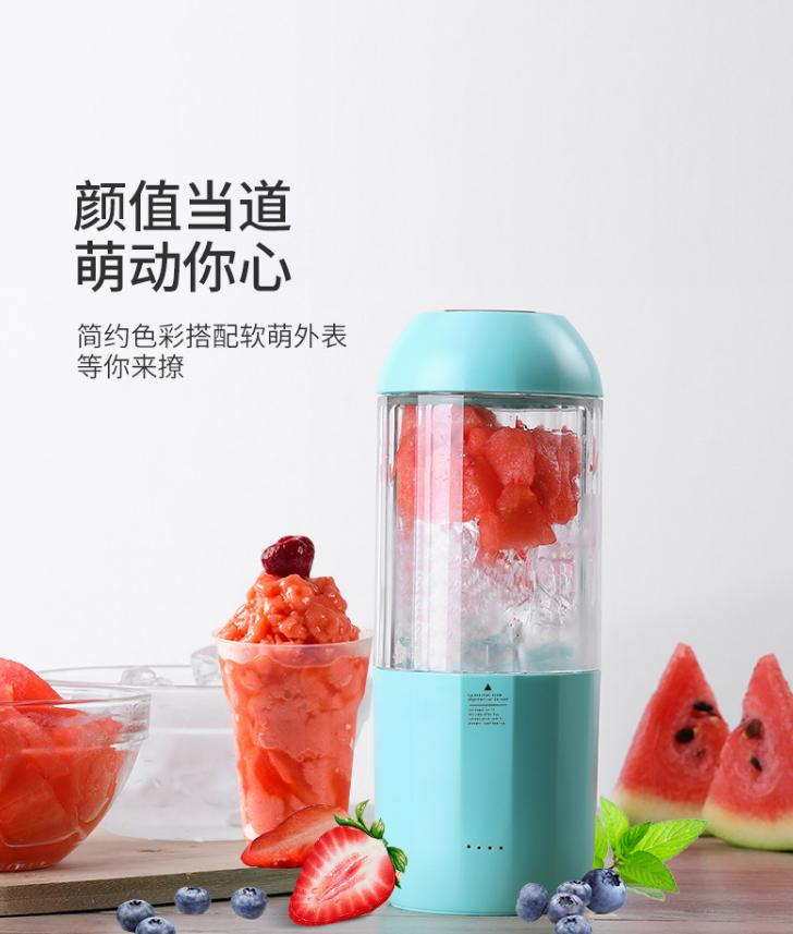 多功能电动榨汁机迷你充电小型榨汁机碎冰机冰电动榨果汁机果汁杯