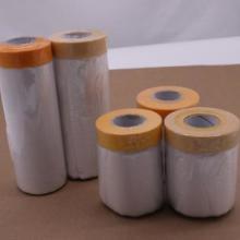 遮蔽膜胶带 喷漆保护膜油漆硅藻泥美纹纸遮蔽膜汽车美容,纸装修墙面遮挡膜图片