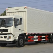 广州至深圳物流公司报价电话   广州至深圳整车零担运输 专业物流运输费用