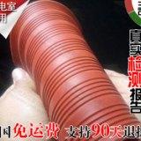 绝缘橡胶板上海绝缘橡胶板生产厂家直供电力工器具一站式采购