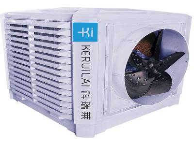 工业厂房降温设备