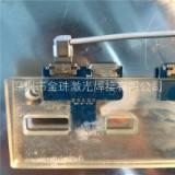 厂家承接 铝合金数据线接头大功率激光焊接加工 精密钣金加工服务 激光切割厂家