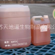 白酒食用香精 白酒勾兑香精 小曲清香型白酒添加剂