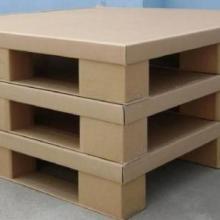 批发高密度蜂窝纸托盘_加强型纸托盘厂家_瓦楞纸盒供应商批发
