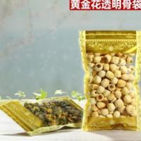 复合袋 印金花透明自封袋 花茶茶叶密封袋零食干果食品包装袋透明封口袋