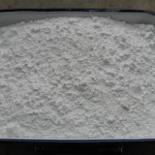 碳酸钡 厂家直销碳酸钡 工业级碳酸钡 电镀用工业级碳酸钡