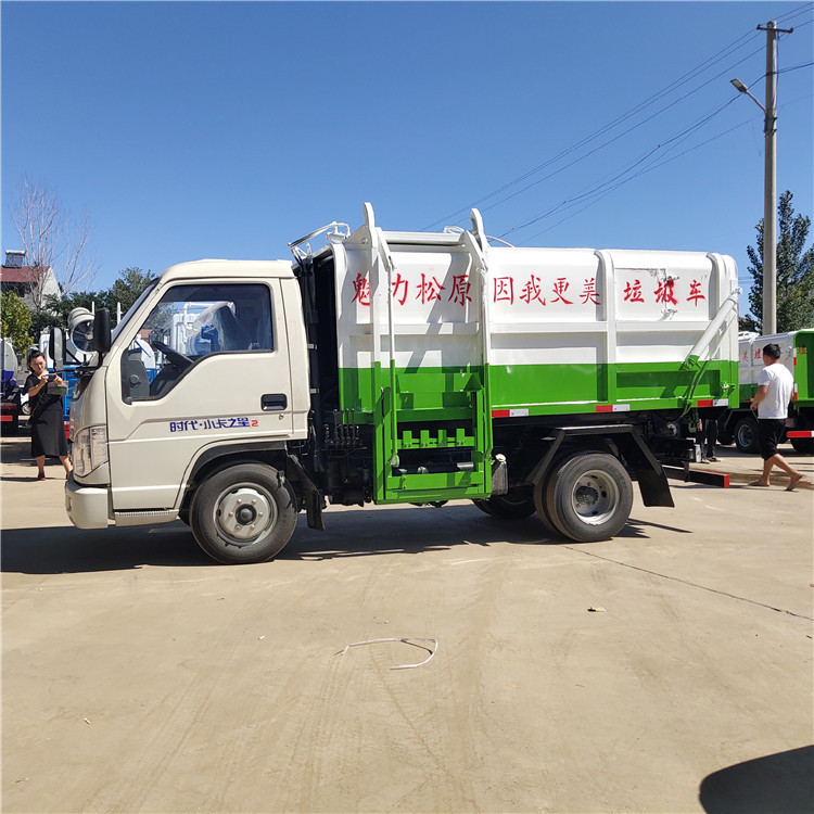 山东福田5方挂桶垃圾车生产厂家  自卸式推铲全自动垃圾车生产销售价格