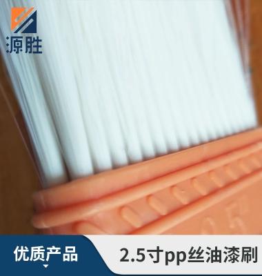 油漆刷图片/油漆刷样板图 (4)
