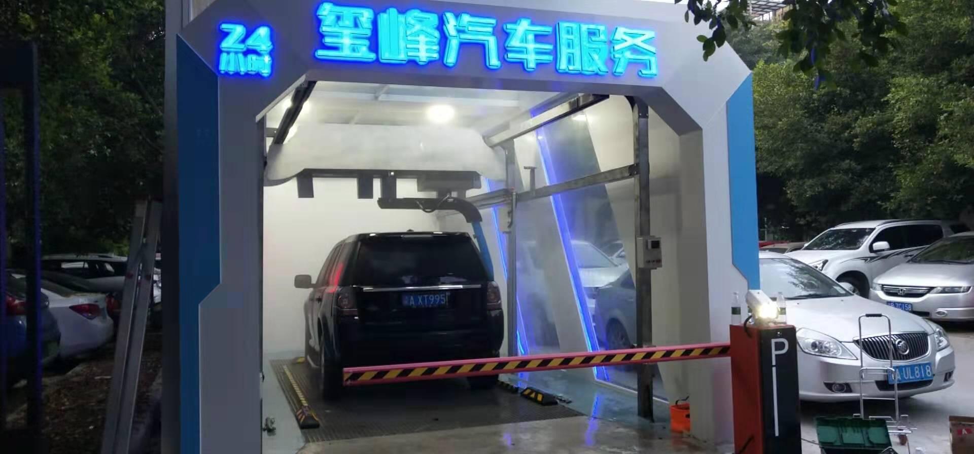 车猫360度全自动洗车机_洗车机供应商_全自动洗车机批发价格是多少