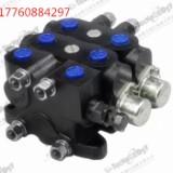 多路阀分配器分片式手动换向阀DL40-d25L控制阀换向阀邢台宝盛阀