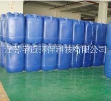 新疆污水处理工程水处理药剂公司图片