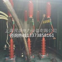 光伏电站35KV电缆分接箱厂家现货35KV电缆对接箱批发