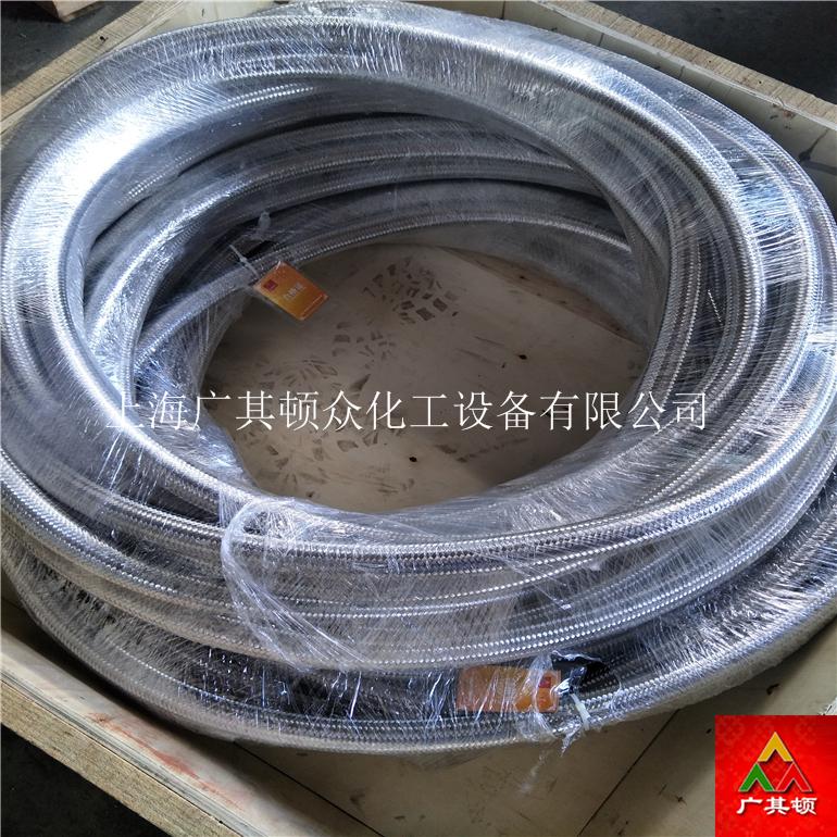 金属编织软管25米/厂家直销
