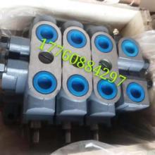 四川长江液压件多路换向阀分配阀DL30-d25L液压阀大流量160L三联批发