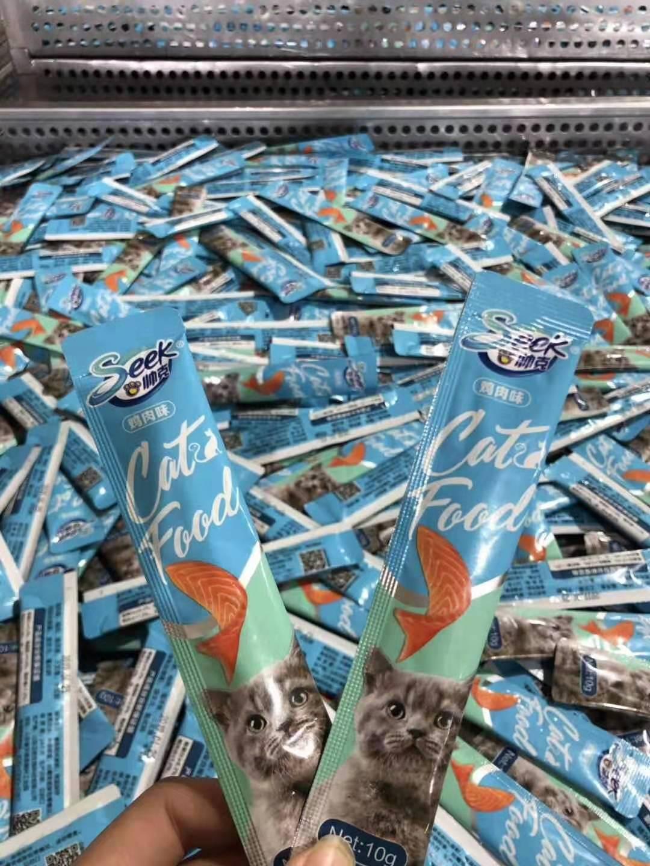 猫粮宠物零食罐头火腿肠狗粮OEM/ODM代加工定制批发零售厂家直销