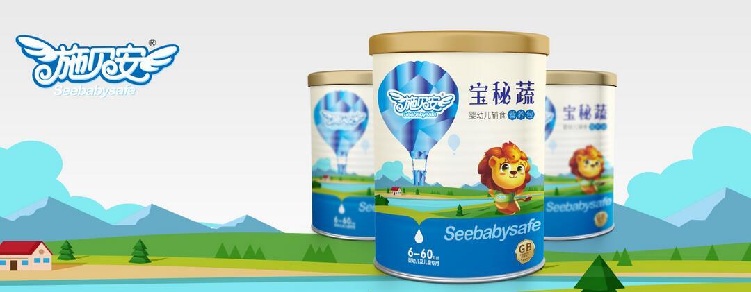 保健食品包装设计郑州哪家公司好