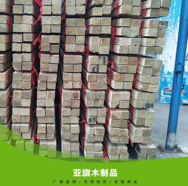 佛山建筑模板实木木方厂家直销报价  南海工地松木板价格