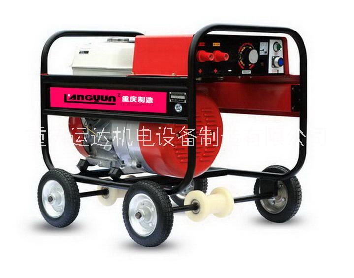 H200(AXQ1-200内燃弧焊机 小油箱轻便
