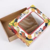 上海彩盒厂家直销报价电话  定制包装彩盒价格