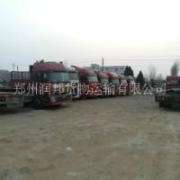 郑州设备运输 郑州到重庆 万州货运物流