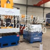 盛丰生产100T四柱压力机 YM-200T四柱三梁液压机