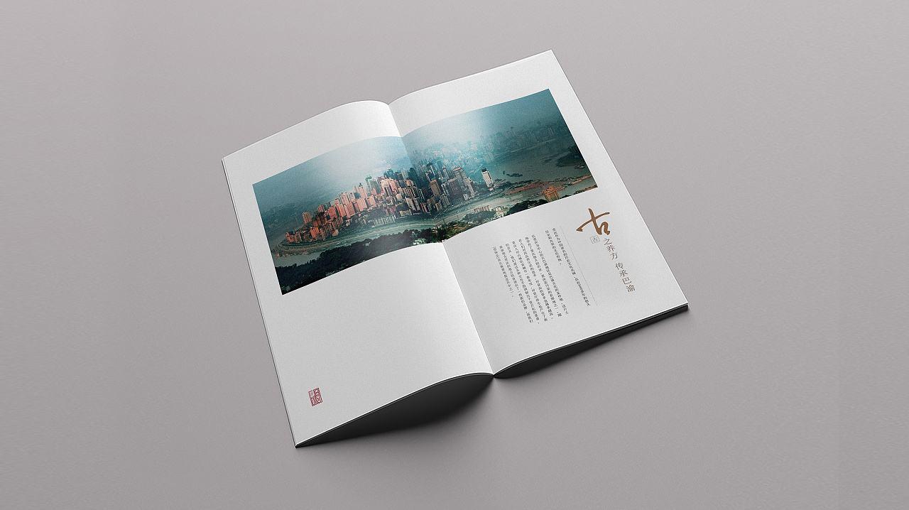 上海定制画册厂家直销报价电话  定制包装画册价格