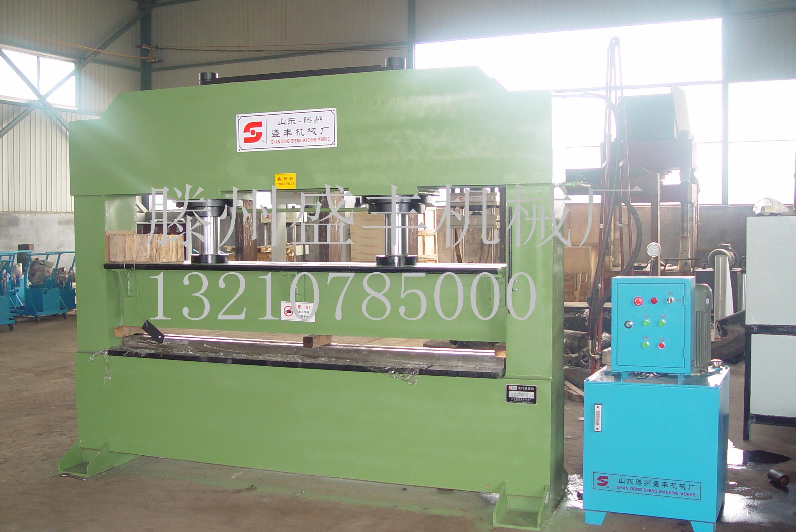 供应100T吨龙门压力机 双柱框架式液压机