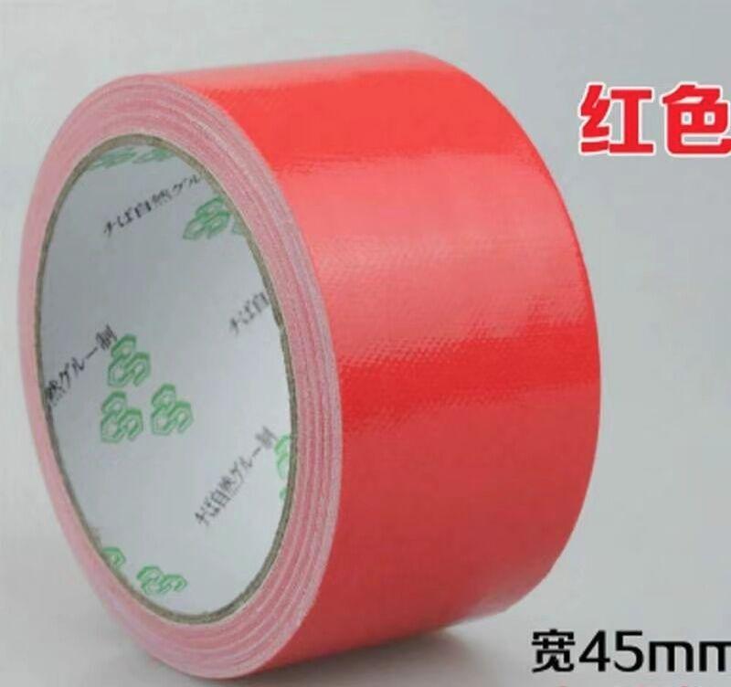 佛山布基胶带-进口布基胶带-布基胶带厂家直销