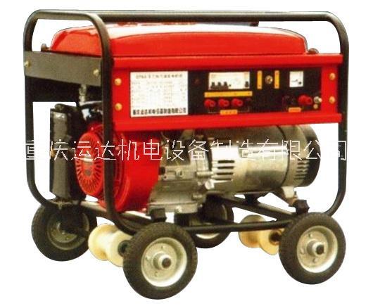 GF6A/GF6A-Ⅱ轻型三相汽油发电机组重庆运达轻型三相汽油发电机组