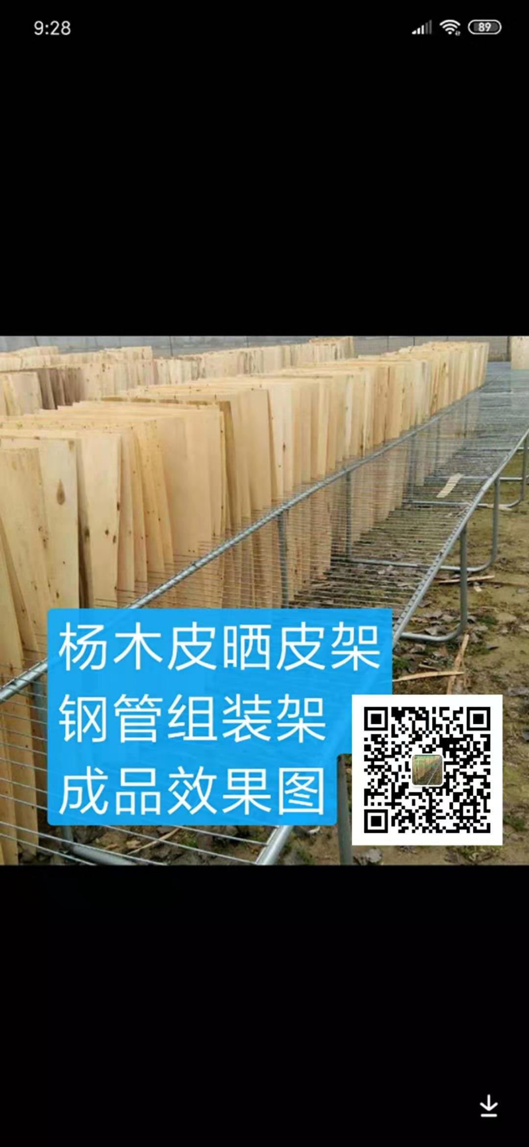 河南杨木皮晒皮架,新型钢管组装架,杨木单板组装架,厂家,电话,批发,供应商