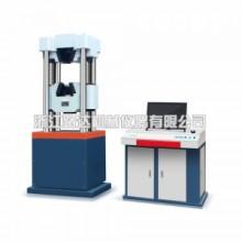 WAW系列微机控制电液伺服万能材料试验机(0.5级精度,数字阀)批发