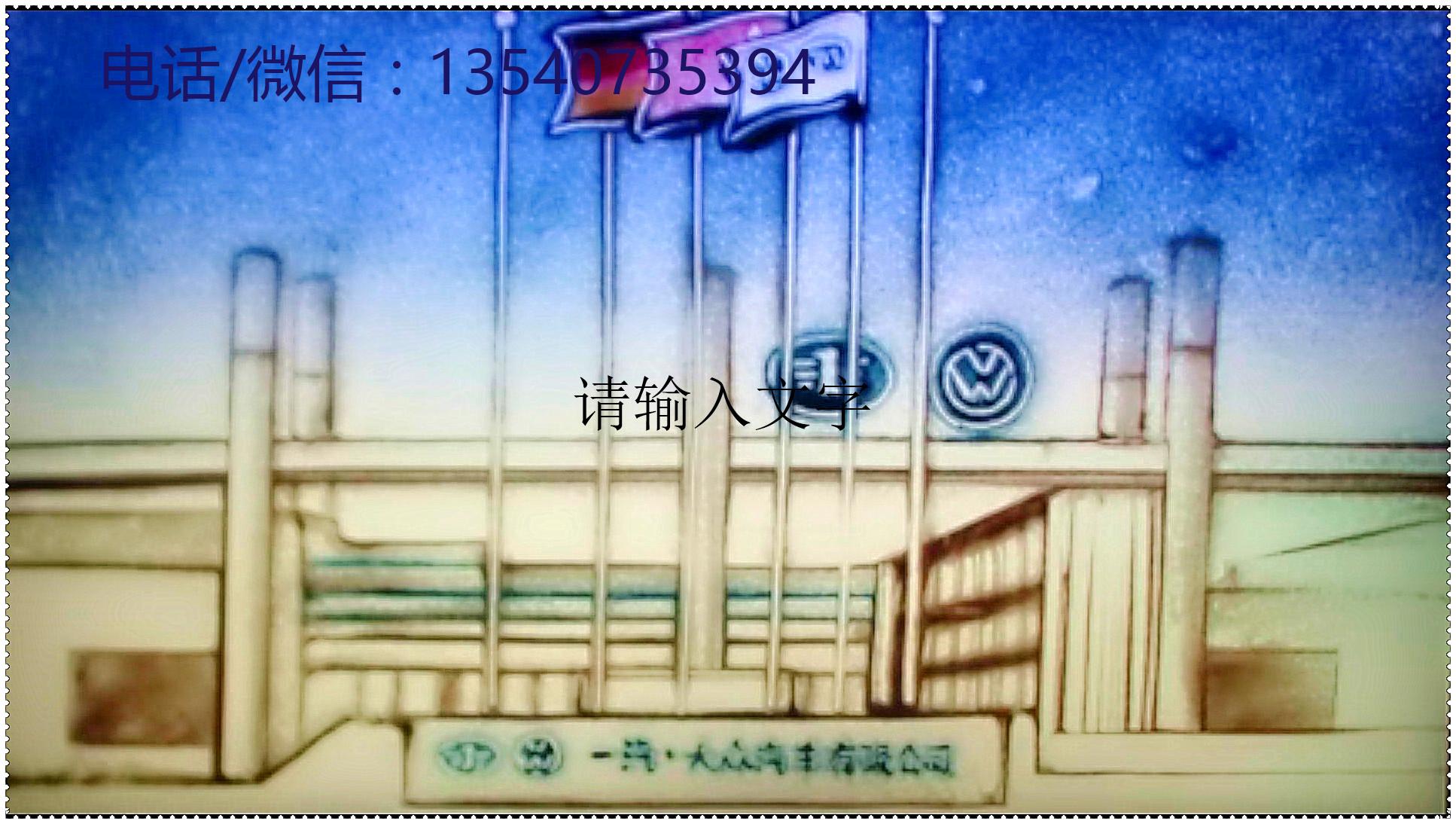 四川成都企业沙画表演公司报价热线一场多少费用-哪里有企业沙画表演那家专业