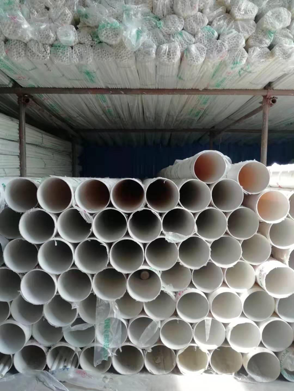 兰州城关区PVC排水管生产厂家直销供应商批发价格哪家好