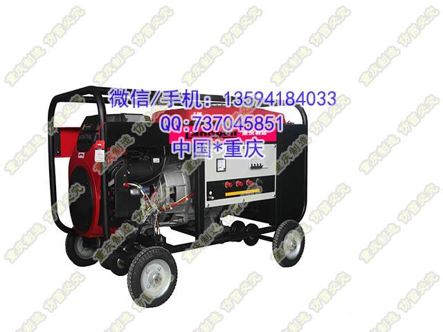 汽油发电机组GF12/ QF12/GF12-Ⅱ原装动力三相应用范围广 重庆运达GF12发电机