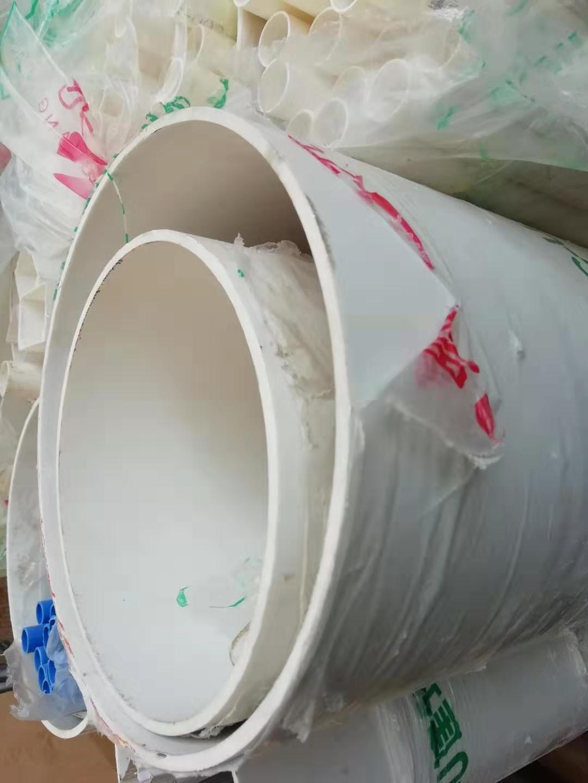 兰州PVC管材生产厂家直销供应商批发价格哪家好-PVC管材报价