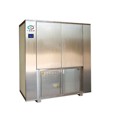底置柜式一体机报价、供应价格、价钱【广西天雨农业科技有限公司】